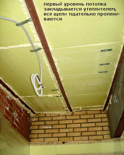 Утепляем потолок на лоджии своими руками 69