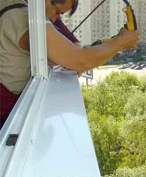 ставка сохраняется, как снимаются и одеваются балконные алюминиевые рамы что чайный напиток