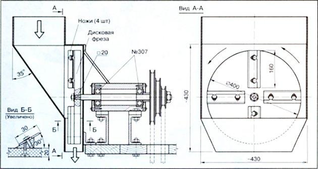Схема дробилки веток своими руками