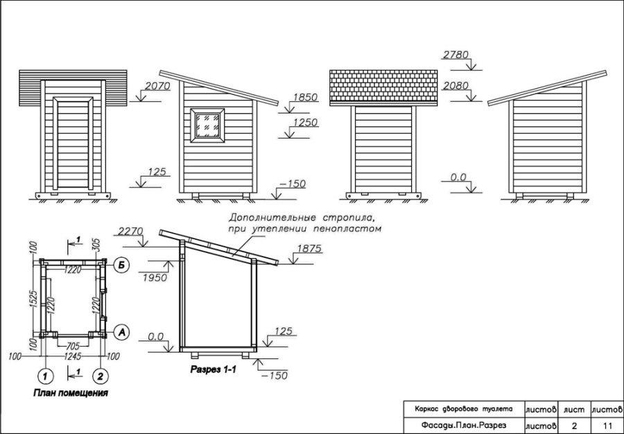 Туалет на даче своими руками : Схемы чертежи, фото и видео