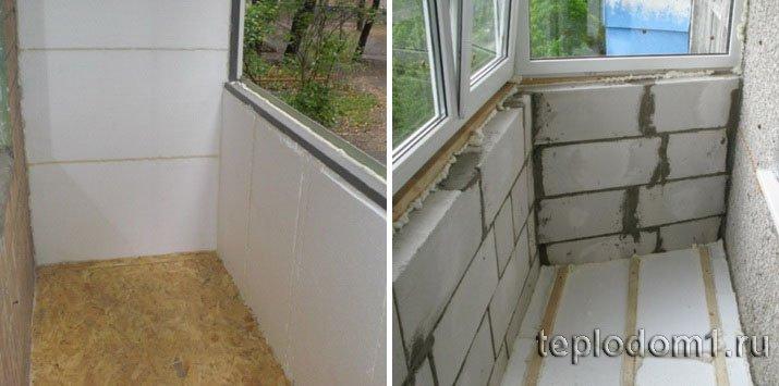 Як зробити утеплення балкона ремонт.