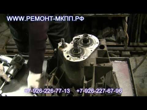 Ремонт акпп форд фокус 2 своими руками видео