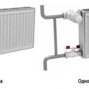 Ефективна система опалення: двотрубна схема