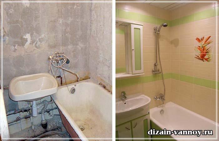 Ванная комната косметический ремонт своими руками 652
