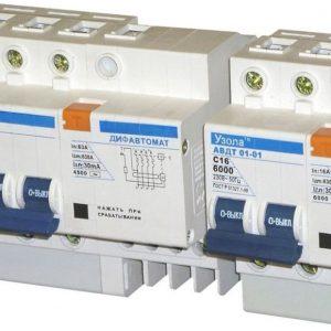 Використання диференціальних автоматичних вимикачів