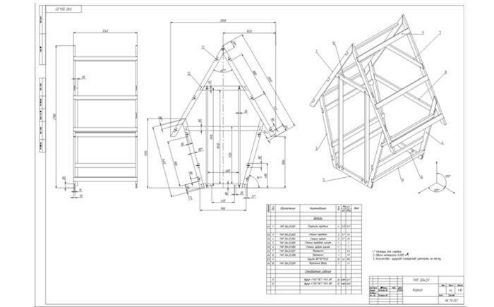 Как построить туалет на даче своими руками фото чертежи 22