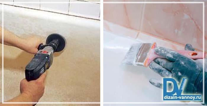Как правильно покрасить ванну своими руками 38