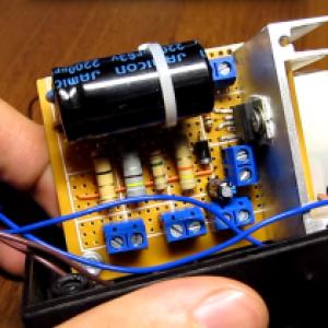 Як самостійно зробити пуско-зарядний пристрій