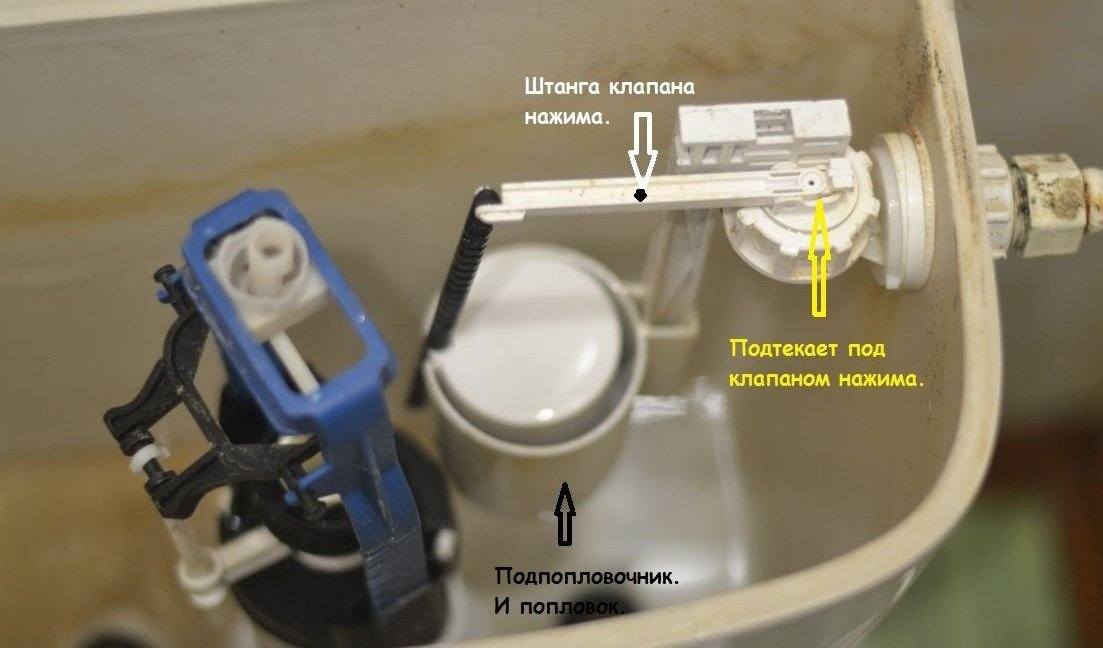 Ремонт наливного клапана унитаза своими руками 2