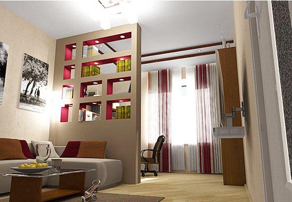 Дизайн комнаты с перегородкой в однокомнатной квартире