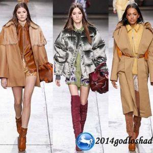 Модні жіночі пуховики і пальто осінь-зима 2016–2017 з фото