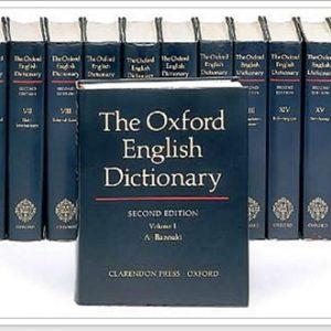 Робота зі словником і переклад англійською мовою