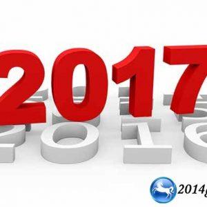 Місячний календар на 2017 рік