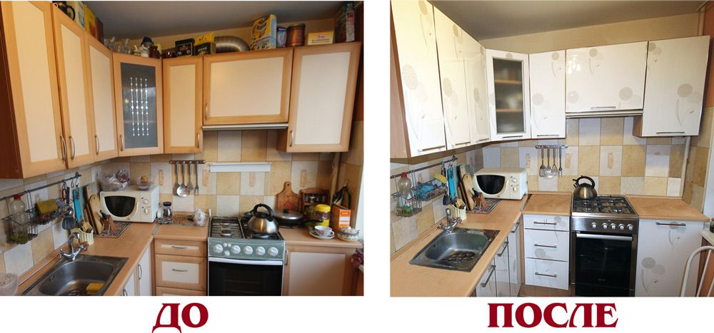 Из старой кухни сделать новую своими руками