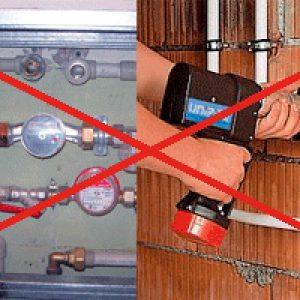Вибираємо електричний тепловий конвектор