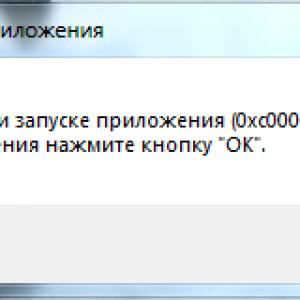 Як виправити помилку 0xc000007b в грі SOMA
