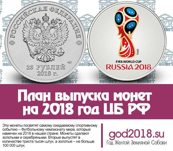 состав лестницы новые выпущенные монеты россии ОГЭ биологии ответами
