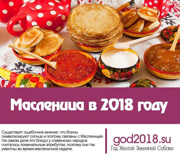 Компьютерная помощь в Минске