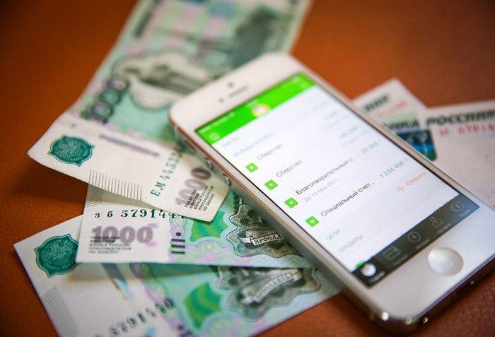 регистрация телефон деньги