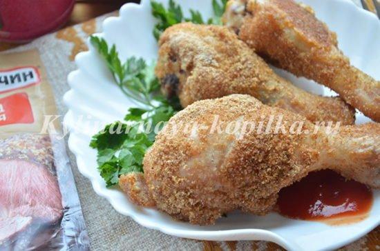 Куриные ножки с хрустящей корочкой рецепт пошагово