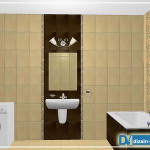 Зонування ванної кімнати і туалету – види і способи (фото)