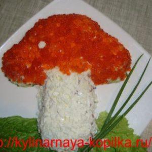 Рибний салат з рисом