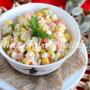 Салат з крабових паличок з кукурудзою: рецепт з фото дуже смачний