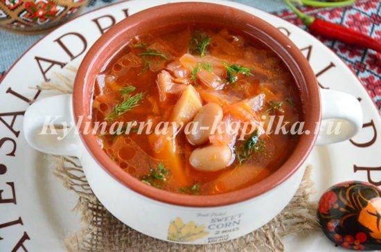 Борщ украинский с фасолью рецепт с фото