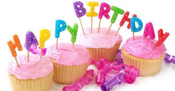 Магия моего дня рождения