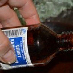 Нашатирний спирт від тарганів – рецепти та відгуки
