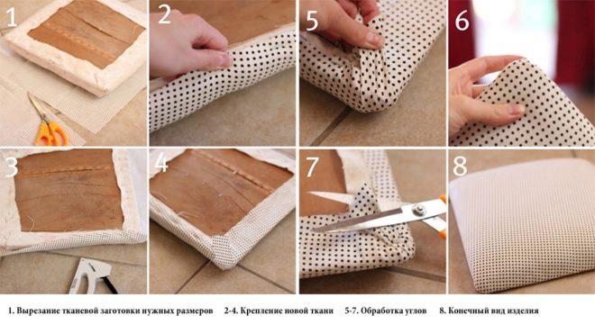 Как обшить стул кожей своими руками 48