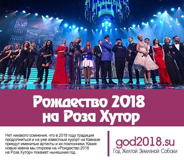 Фильм подстилка 2018 о чем