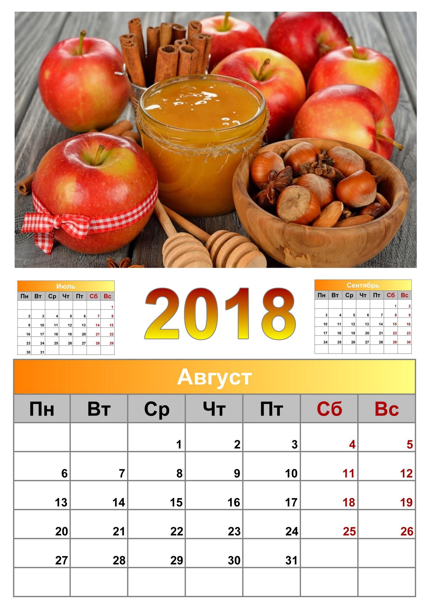 Лунный календарь на март 2018 года. Новолуние и полнолуние