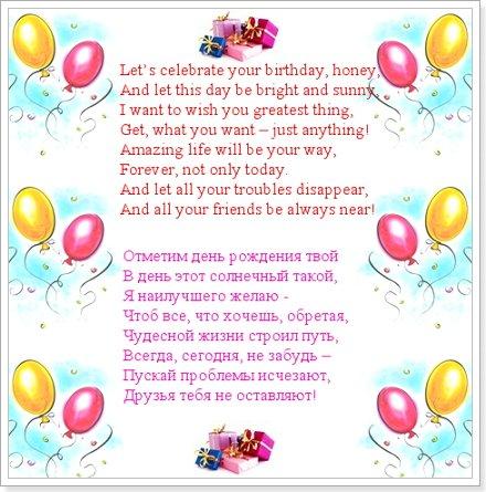 Что подарить на день рождения: идеи оригинальных подарков