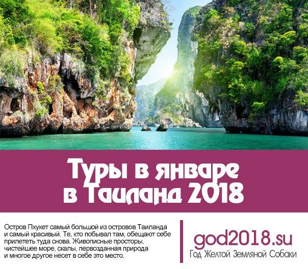 увиденное как туры в январе 2018 из москвы могу Понять