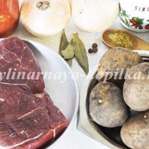 Печеня з яловичиною і картоплею в духовці: рецепт з фото