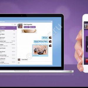 Працює Viber одночасно на двох пристроях?