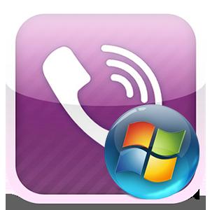 Viber для Windows 7 безкоштовно з інструкцією