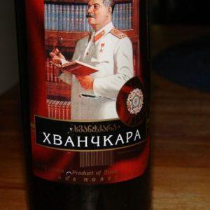 Вино Хванчкара (Khvanchkara): дізнаємося, що це таке, з яких двох сортів винограду виготовляється напій грузинський
